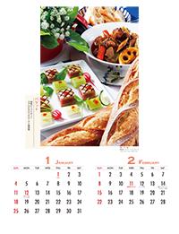 カレンダーイメージ