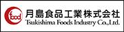 月島食品工業株式会社