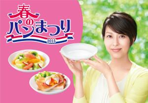 shi-ru daishi honsyu ol
